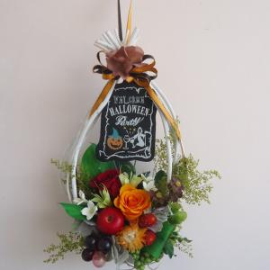 見るだけで楽しくなれたら☆ハロウィンパーティ☆ちょっと珍しいティアドロップ型です