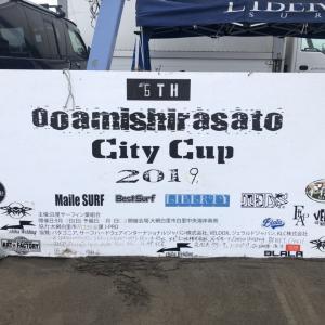 大網白里City Cup