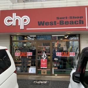 CHP-WEST
