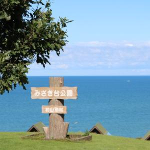 初山別村 みさき台公園キャンプ場 ①