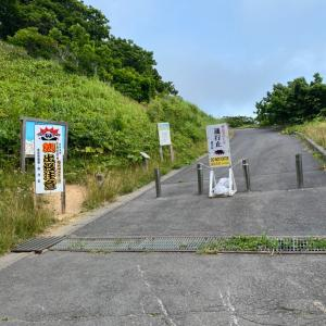 小樽〜積丹〜赤井川ドライブ ②