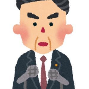 北海道知事が称賛されて首相が叩かれるのは陰謀?東京の人の意見吸い上げたら普通にそうなるんじゃない?の話。