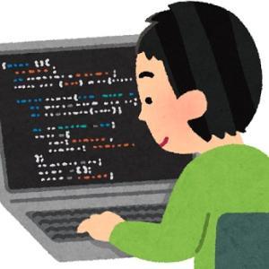【VBA備忘録】VBA SQLでテーブルを結合したらデータが増えた!?そんなときは結合したテーブルのキーを確認しよう。
