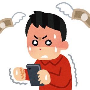 携帯電話代で頭を悩ませているあなた。キャリアを利用している限り定期的に悩む羽目になるんだからさっさとMVNOに乗り換えよう!の話。