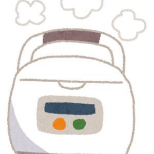 三菱電機製炊飯器「炭炊釜」の内蓋から水が滴る不具合は内蓋を交換すればだいぶマシになるよ、の話。