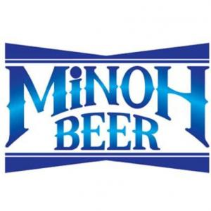 【大阪】箕面ビール:「パパざるラガー」をボトルで飲んでみました~