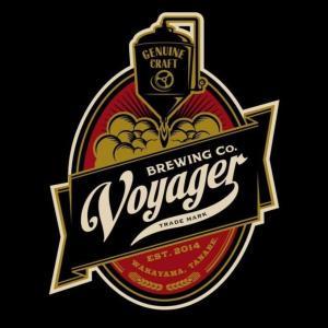 【和歌山】ボイジャーブルーイング:「ボイジャーIPA」を樽で飲んでみました~