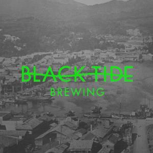 【宮城】ブラックタイドブリューイング:「ストレートストラータ」を樽で飲みました~