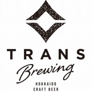 【北海道】トランスブリューイング:「ザ・ファーストステップ」を樽で飲んでみました~