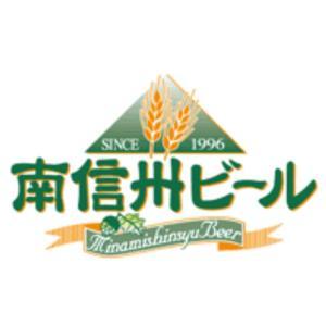 【長野】南信州ビール:「アルプスヴァイツェン」を樽で飲んでみました~