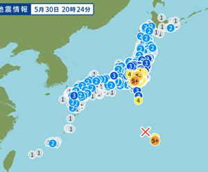 小笠原諸島西方沖の「深発地震」