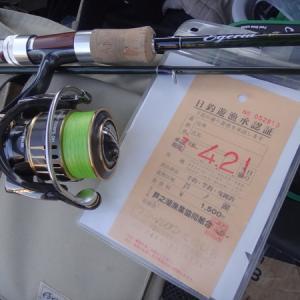 21/04/21 芦ノ湖