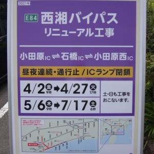 21/05/06 早川