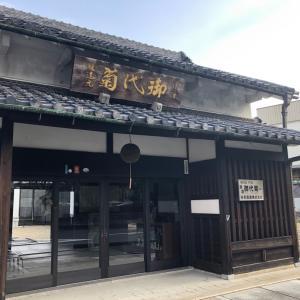 奈良旅★御代菊★津田食堂★親子丼★津田食堂