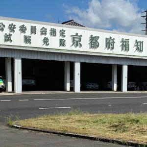 大嶋カーサービスが福知山自動車教習所で「自動ブレーキ体験」にご協力!