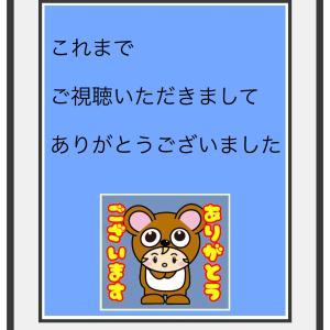 ㈱大嶋カーサービスが提供して参りましたラジオ番組『舞けいスタジオ』放送終了のお知らせ