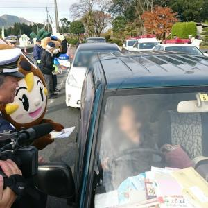 ㈱大嶋カーサービスのマスコットキャラクター12月の啓発活動報告