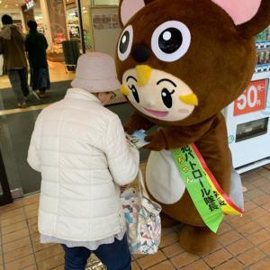 ㈱大嶋カーサービス所属のマスコットキャラクター「ハッピーちゃん」の1月の活動報告
