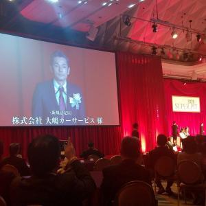 ㈱大嶋カーサービスがダイハツ代理店の最高ランクに新規認定されました!