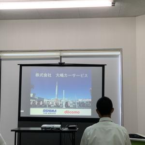 大嶋カーサービスの会社説明会に行ってみたら濃い~話が聞けます!
