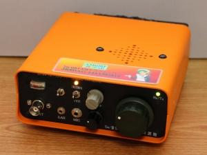 2m QRP FM トランシーバー(JR8DAG-144FM2015)のページを更新(2020.07.06)