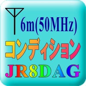 6mEsの入感状況(2020.07.12)