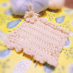 【オンライン編み編み会】かぎ針編みを練習したい!の声に…最初、背伸びをした作品にチャレ...
