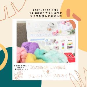 いつもお世話になってる @hamanaka_jp_crafts の担当者さんからオススメ...