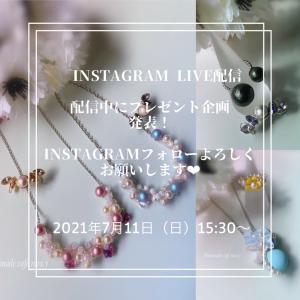 Instagramライブ配信2021.7.11(日)15:30〜 Happy Box...