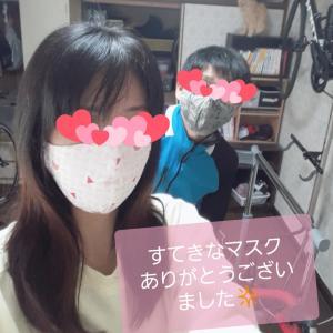 ブロ友さんからマスクを頂きました!