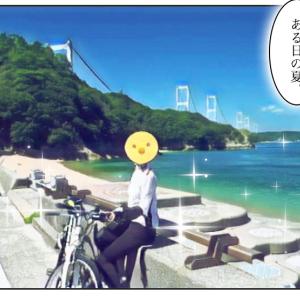 今週末は自転車旅行いけるのかどうか……