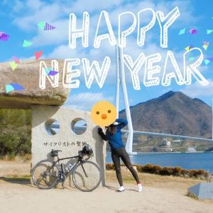 新春しまなみ海道サイクリング2021