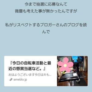 """""""奇跡の一枚が奇跡に!"""""""