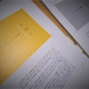 文庫版出版『簡単に暮らせ (だいわ文庫)』・予約受付開始 のお知らせ