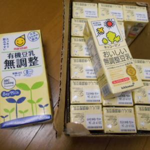 200ml容量豆乳のメリット