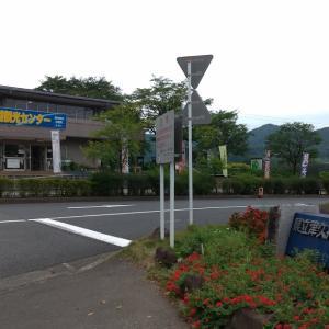津久井城山公園ハイキング