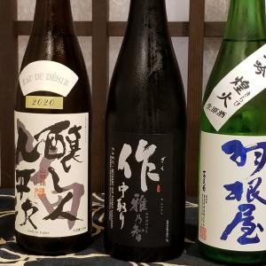 日本酒新入荷  昼のお客様へ ご予約は前日までに。