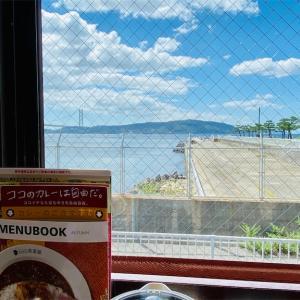 日本で一番景色が綺麗なCoCo壱です。@明石
