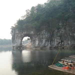 2006年  桂林 (5年勤続旅行)