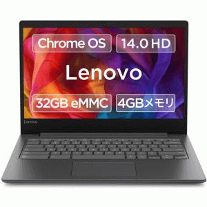 【Amazonタイムセール】LenovoChromebook S330が24,360円に!