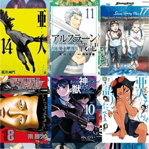 【講談社】コミック50%ポイント還元セールのマンガ紹介第二弾!【Kindle】