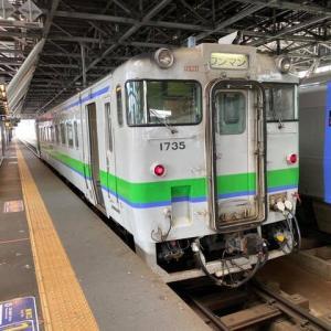 石北本線 旭川駅ー桜岡駅 ローカル線は楽しい 北海道
