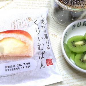 今日も増量(・・;)☆ダイエット195日目