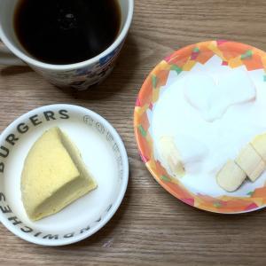 ダイエット411日目