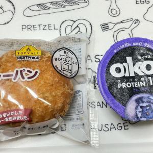 ダイエット527日目(夜)