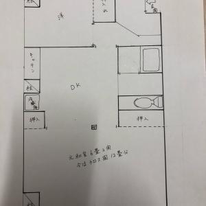 リフォーム開始4日目〜
