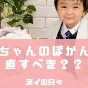 赤ちゃんのぽかん口は悪影響?