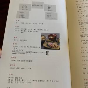 羽田ーニューヨーク 線 ファーストクラス機内食