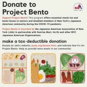 NY在住日本人のためのボランティア活動、企業からの寄付を募集してます。