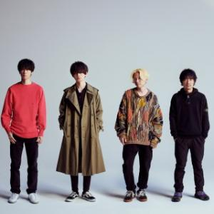 BUMP OF CHICKENアルバム『タイトル未定』最安値はどこ?CD/DVDのお得な購入方法をシェア!
